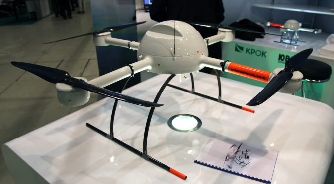 Das Dröhnen der Drohnen – Technisierung von Überwachung und Kontrolle